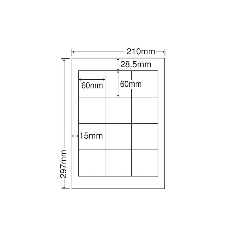 CWL-2(S) 和紙ラベル A4 12面 (10袋)【イージャパンモール】