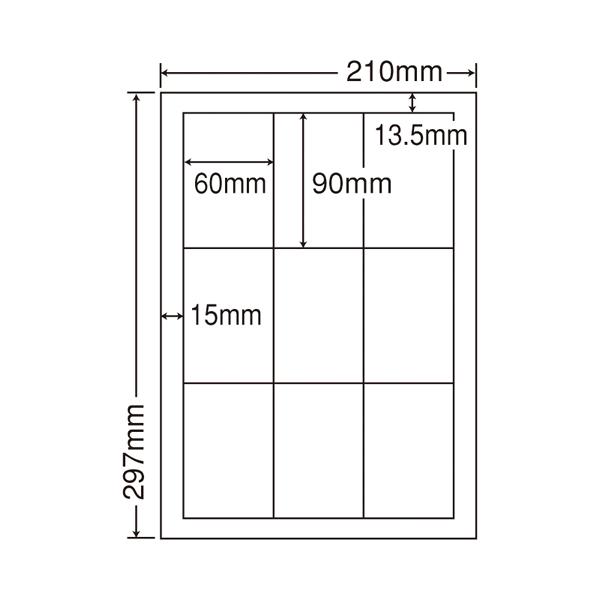CWL-3(S) 和紙ラベル A4 9面 (10袋)【イージャパンモール】
