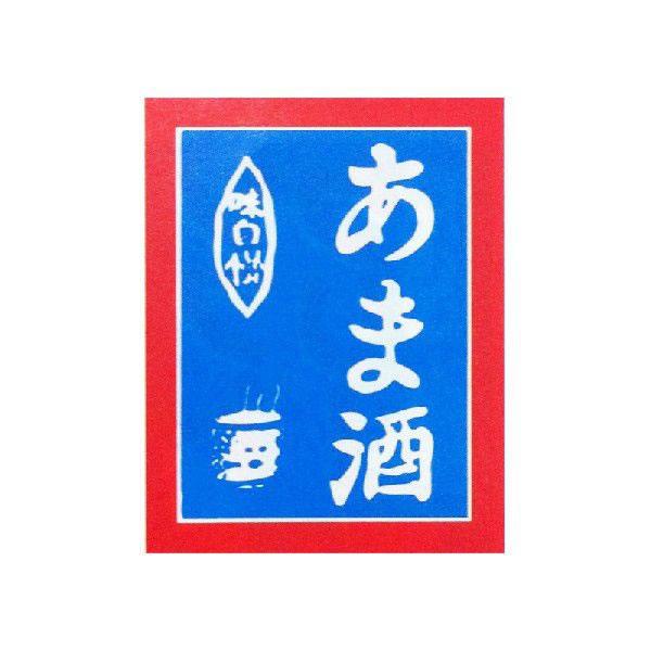 008002012 吊旗 あま酒 (10枚)【イージャパンモール】