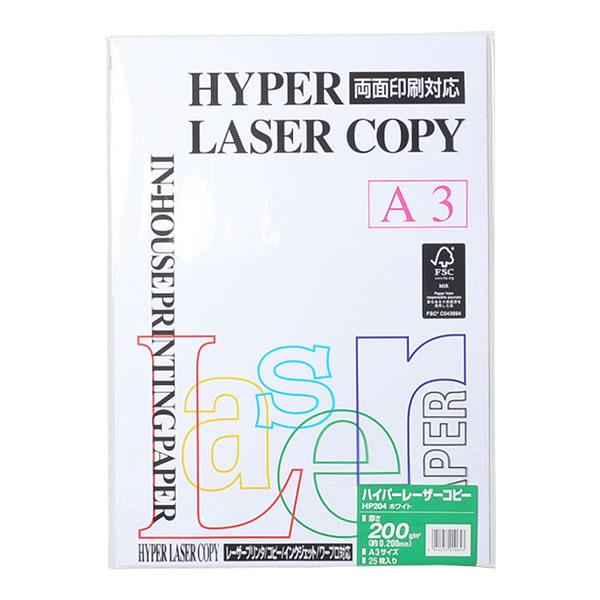 HP204 ハイパーレーザーコピー A3 ホワイト (10冊)【イージャパンモール】