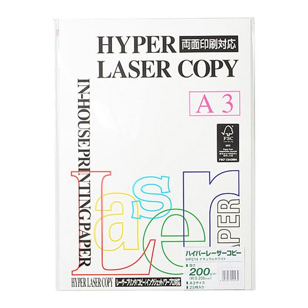 HP214ハイパーレーザーコピーA3 ナチュラルW (10冊)【イージャパンモール】