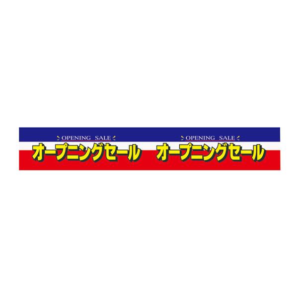BA8-0498 オープニングセール (10袋)【イージャパンモール】