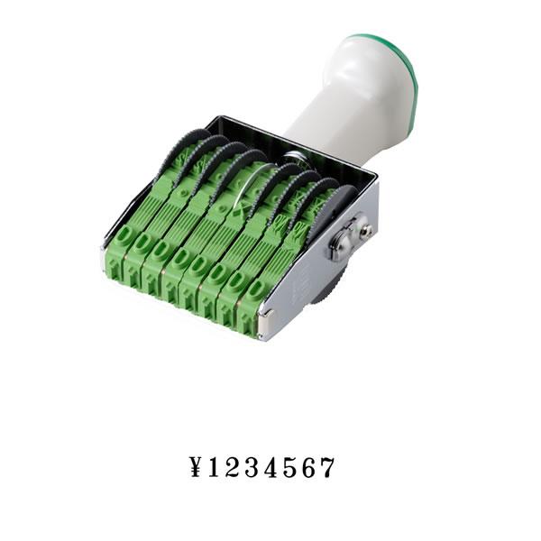 【キャッシュレス5%還元】TK-048 回転印 4-8 (12個)【イージャパンモール】