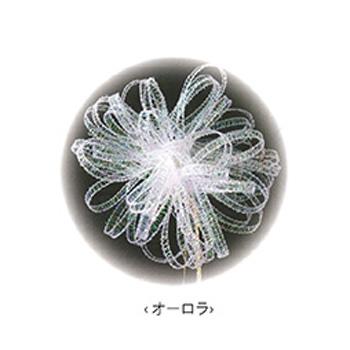 【キャッシュレス5%還元】ワンタッチリボン マルチA 20×20 オーロラ (14巻)【イージャパンモール】