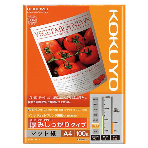 KJ-M16A4-100 IJP A4 (20束)【イージャパンモール】