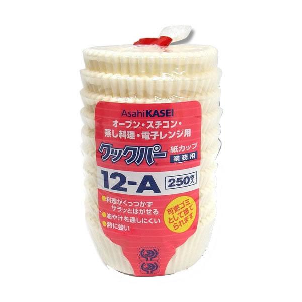 最高の クックパー紙カップ 12-A  (20枚)【イージャパンモール】, 栗源町 03aa9735