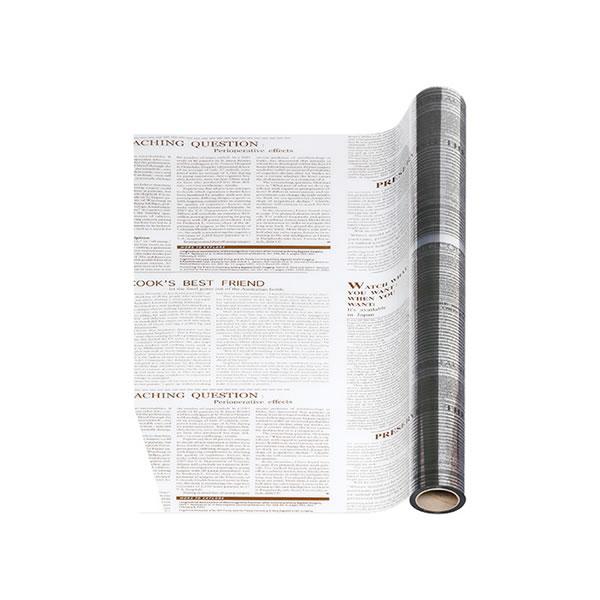 OPP ファンド65CMX20M BR (20本)【イージャパンモール】