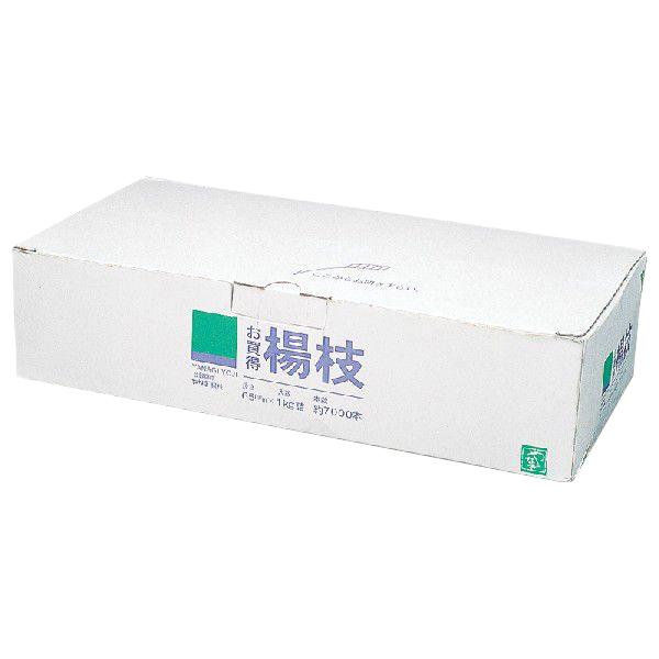 【キャッシュレス5%還元】やなぎ楊枝 6.5cm 1kg (20箱)【イージャパンモール】