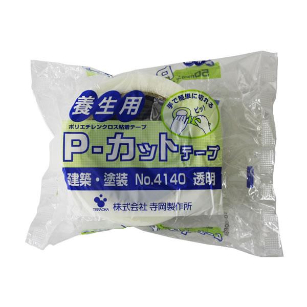 Pカットテープ No.4140 50X25 透明 (30巻)【イージャパンモール】