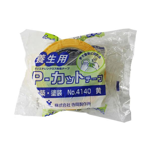 Pカットテープ No.4140 50X25 黄 (30巻)【イージャパンモール】