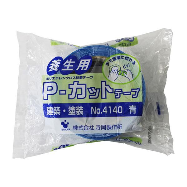 Pカットテープ No.4140 50X25 青 (30巻)【イージャパンモール】