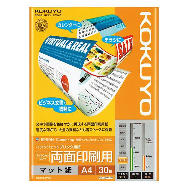KJ-M26A4-30 IJP A4 (40束)【イージャパンモール】, IVORIC MOMENT df81868c