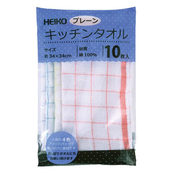 【キャッシュレス5%還元】ヘイコー キッチンタオル プレーン 10枚入 (40束)【イージャパンモール】