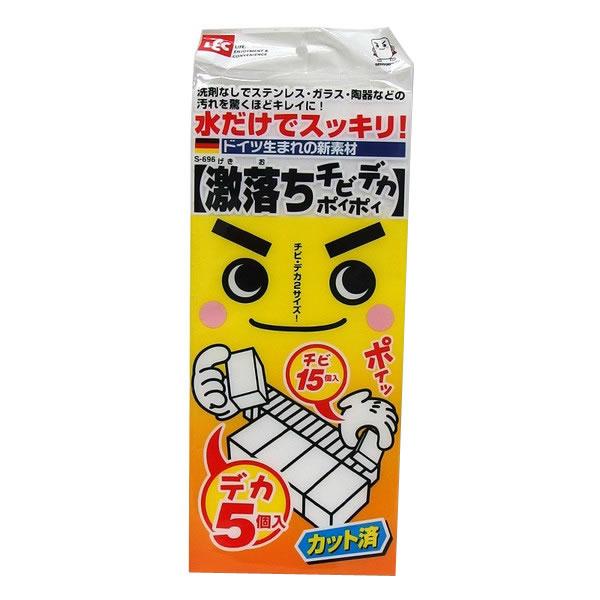 S-696 N激落ちチビデカポイポイ (48個)【イージャパンモール】