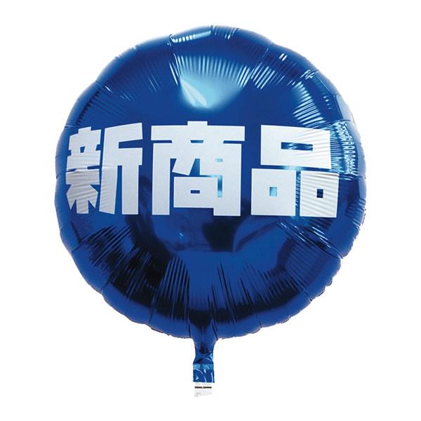 0201312301 IB丸<新商品>Mブルー (100枚)【イージャパンモール】