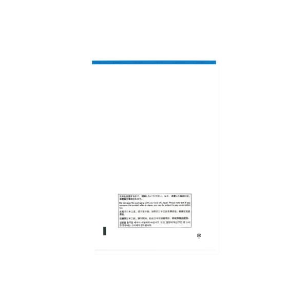 【キャッシュレス5%還元】免税店用袋 SS (1000枚)【イージャパンモール】