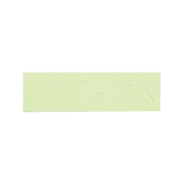 【キャッシュレス5%還元】箸袋 カラー雲流 グリーン (10000枚)【イージャパンモール】