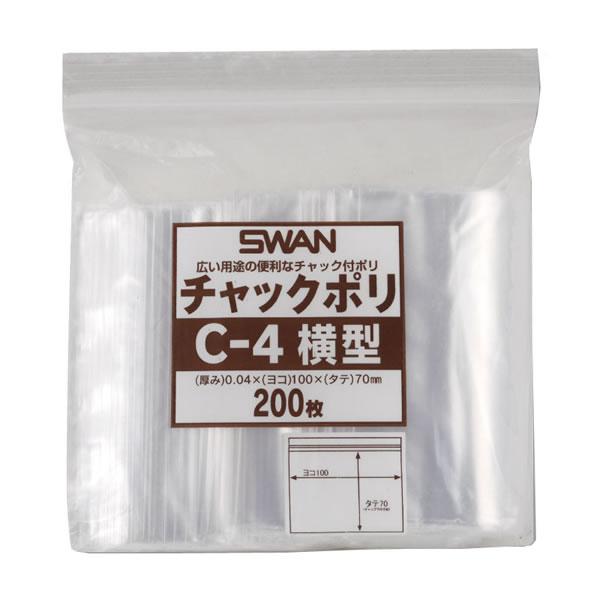 スワン チャックポリ C-4 ヨコガタ (11000枚)【イージャパンモール】