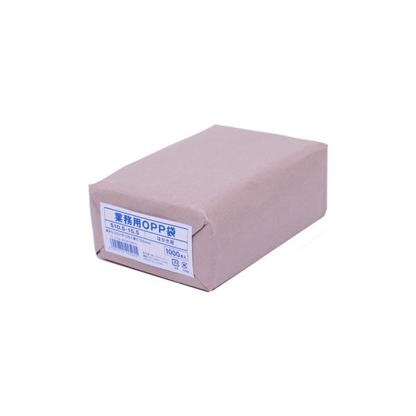 業務用OPP袋S10.5-15.5(はがき用) (12000枚)【イージャパンモール】