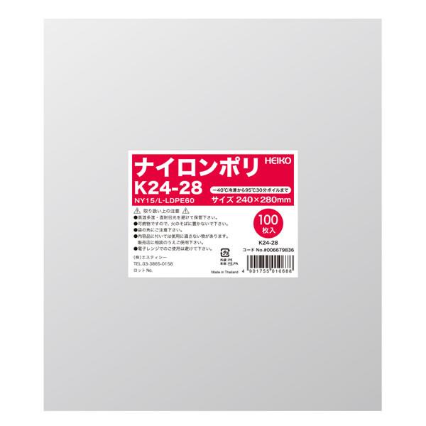 ナイロンポリ K24-28 (1500枚)【イージャパンモール】