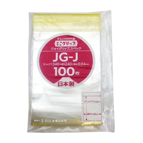 MGジョイグリップ JG-J (1500枚)【イージャパンモール】