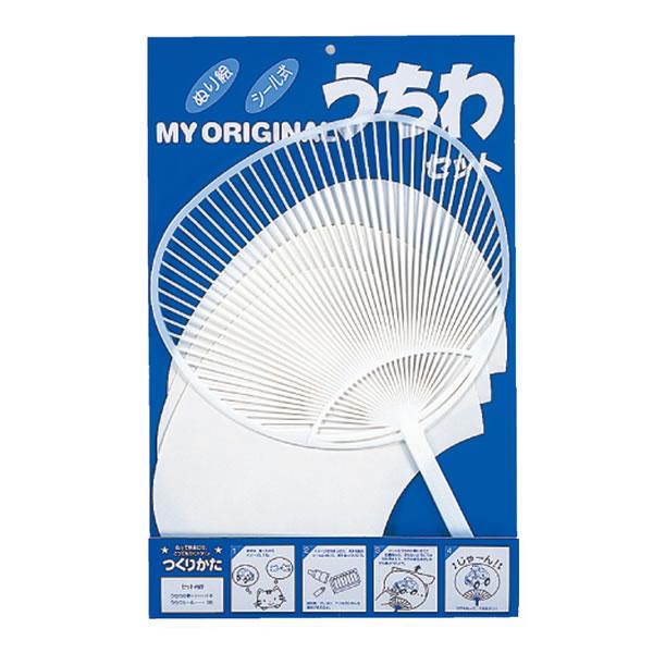 【キャッシュレス5%還元】7052 手作りうちわC レギュラー (200本)【イージャパンモール】
