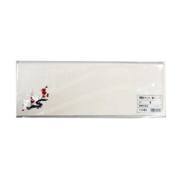 箸置マットNO.2 梅 (2000枚)【イージャパンモール】
