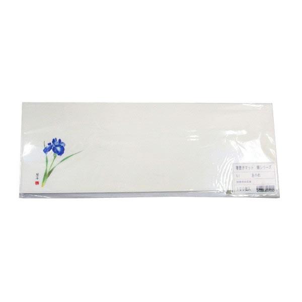 箸置マットNO.4 あやめ (2000枚)【イージャパンモール】