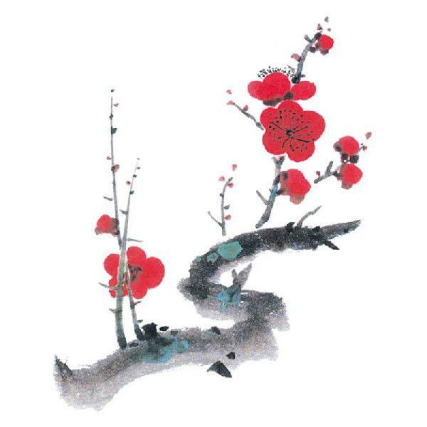 輝コースター 2 梅 (2000枚)【イージャパンモール】