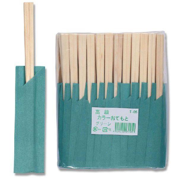 アスペン元禄箸 袋入 T-05 緑色 100膳 (2500本)【イージャパンモール】