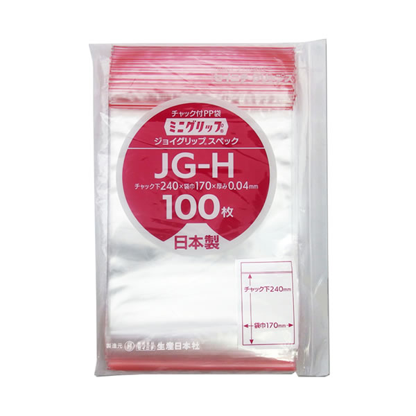 MGジョイグリップ JG-H (2500枚)【イージャパンモール】