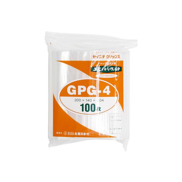 ユニパック GP G-4 (3000枚)【イージャパンモール】