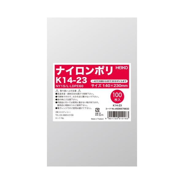 【キャッシュレス5%還元】ナイロンポリ K14-23 (4000枚)【イージャパンモール】