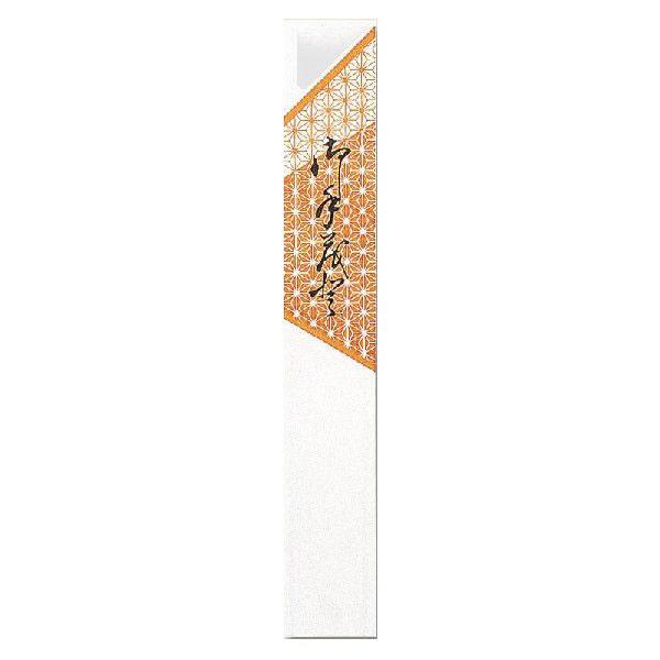 箸袋 麻柄 1000枚シュリンク (40000枚)【イージャパンモール】