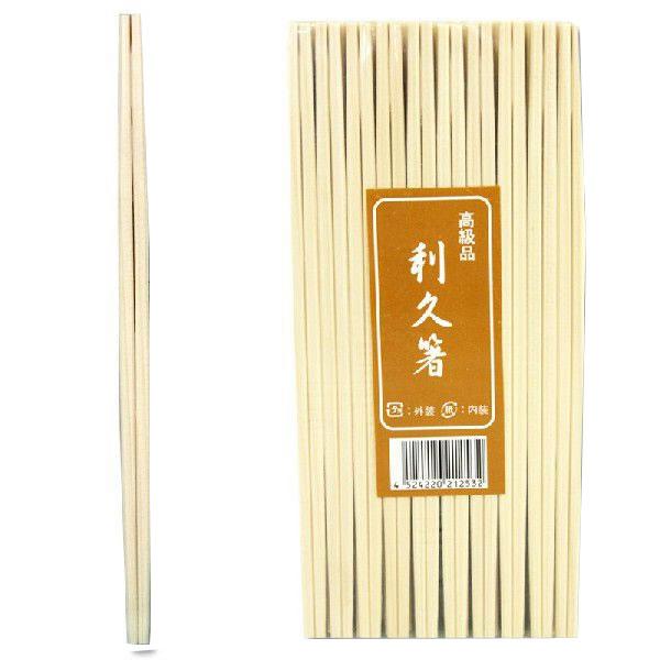 エゾ利休箸 24cm 裸 100膳 (5000本)【イージャパンモール】