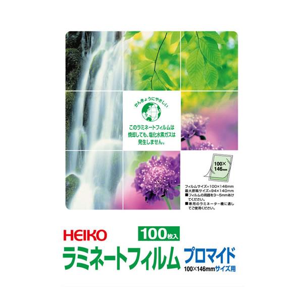 【キャッシュレス5%還元】ヘイコー ラミネートフィルム 100×146 (5000枚)【イージャパンモール】