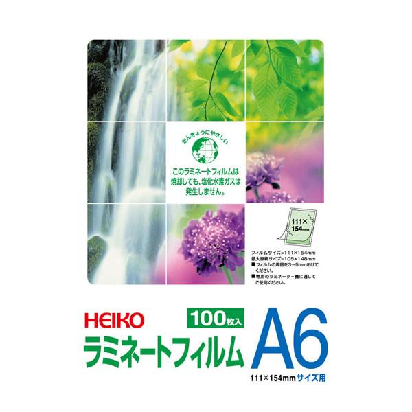 【キャッシュレス5%還元】ヘイコー ラミネートフィルム 111×154 A6 (5000枚)【イージャパンモール】