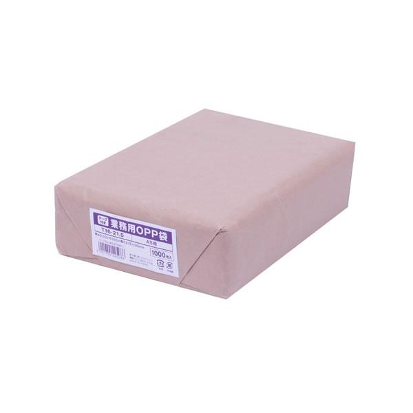 業務用OPP袋T16-21.5(A5用) (8000枚)【イージャパンモール】