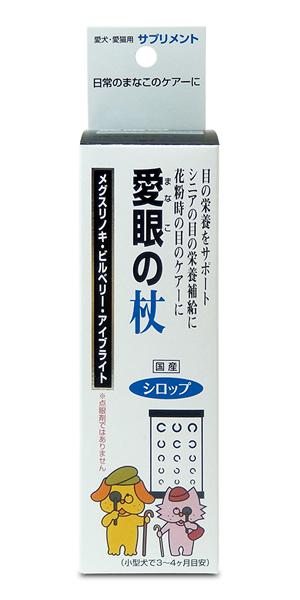 ★まとめ買い★ 愛眼の杖 100ml ×12個【イージャパンモール】
