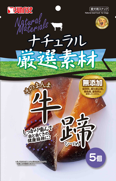 ★まとめ買い★ ナチュラル厳選素材 牛蹄 5個 SGN-148 ×36個【イージャパンモール】
