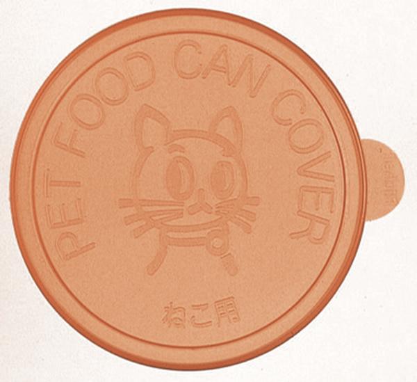 【キャッシュレス5%還元】★まとめ買い★ 猫用缶詰のフタ ×240個【イージャパンモール】