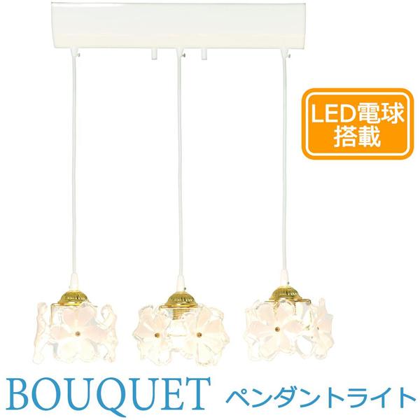 【送料無料】BOUQUET(ブーケ) ペンダントライト GEM-6923【生活雑貨館】
