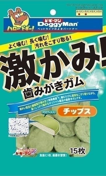 ★まとめ買い★ 激かみ!歯みがきガム チップス 15枚 ×72個【イージャパンモール】