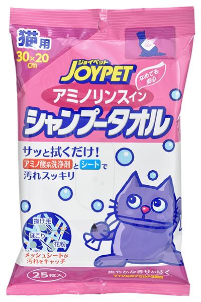 ★まとめ買い★ JOYPET アミノリンスインシャンプータオル 猫用 25枚 ×40個【イージャパンモール】