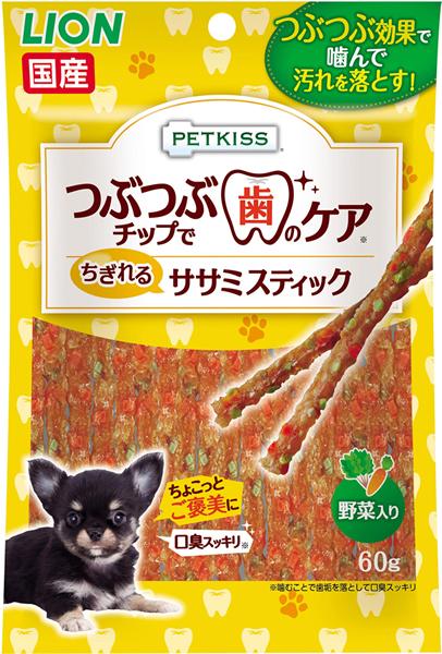 ★まとめ買い★ PETKISS つぶつぶチップで歯のケア ちぎれるササミスティック野菜入り 60g ×48個【イージャパンモール】