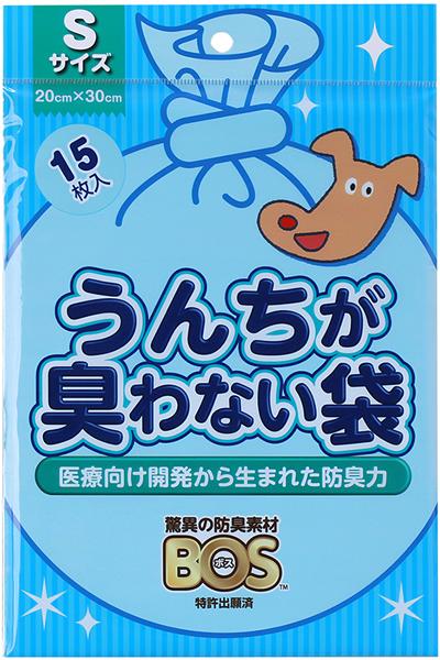 ★まとめ買い★ うんちが臭わない袋 BOS イヌ用 Sサイズ 15枚入 ×120個【イージャパンモール】