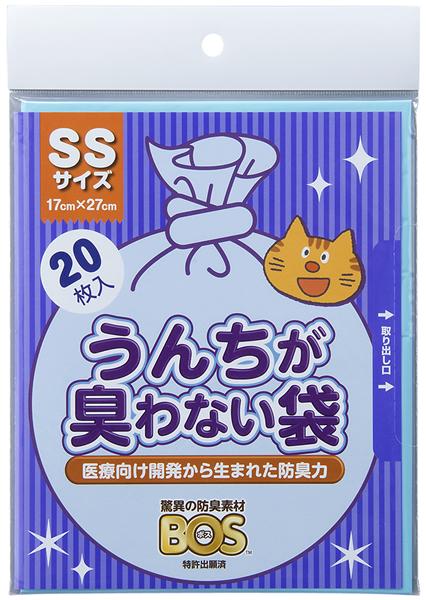 ★まとめ買い★ うんちが臭わない袋 BOS ネコ用 SSサイズ 20枚入 ×120個【イージャパンモール】