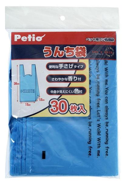 ★まとめ買い★ うんち袋 30枚入 ×160個【イージャパンモール】