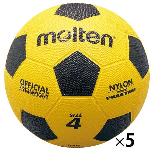 サッカーボールゴム4号球白×黒(5球)【返品・交換・キャンセル不可】【イージャパンモール】