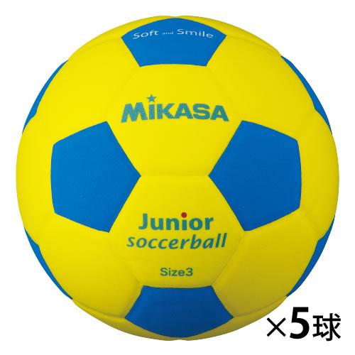 スマイルサッカー軽量3号 ピンク(5個)【返品・交換・キャンセル不可】【イージャパンモール】